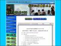 2012SMART教師社群成果