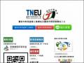 臺南市教育產業工會網站及臺南市教師會網站入口